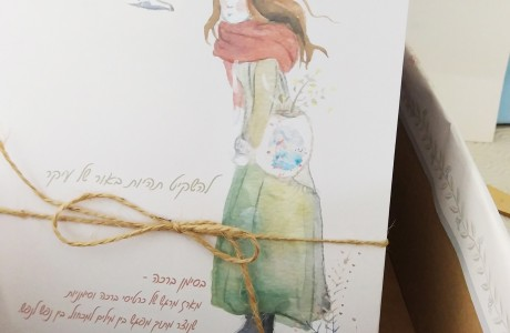 מארז מתנה מרגש- כרטיסי ברכה וסימניות